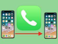 Как настроить переадресацию вызовов с iPhone