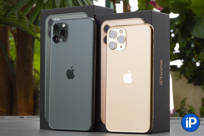 iPhone 11 Pro хорош, но объясняю… почему я хочу 11 Pro Max