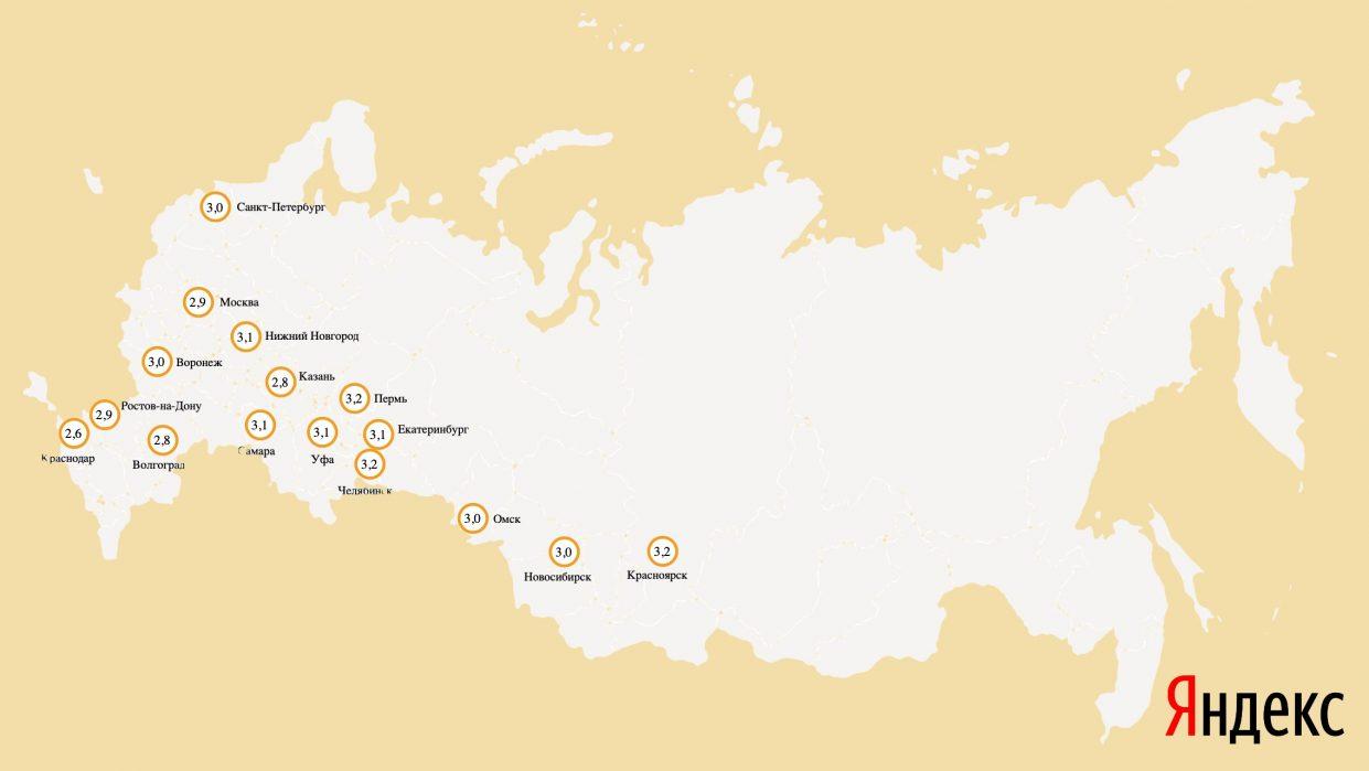 Яндекс начал отслеживать уровень самоизоляции жителей России. Прямо как пробки