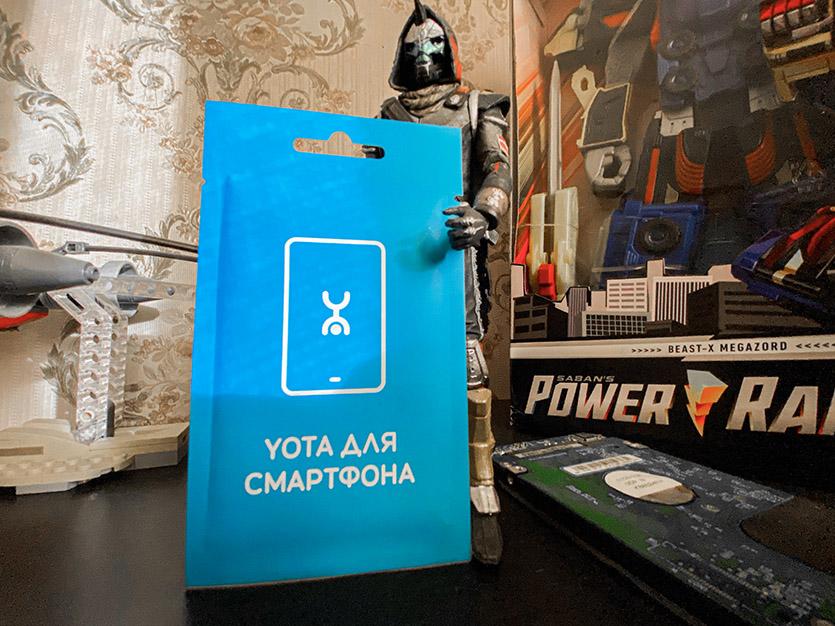 Yota привезёт вашу новую симку Gett-курьером. Пока только для москвичей