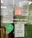 Как я сдала анализ на коронавирус в России