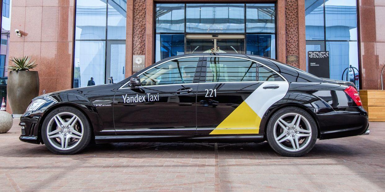 Воздух в Москве так очистился, что в город вернулись такси бизнес-класса