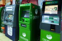 Сбербанк ввёл комиссию за переводы через банкоматы