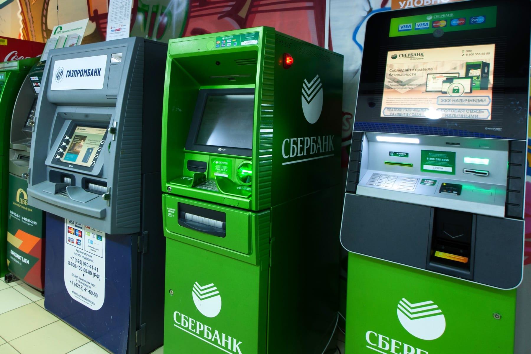 Сбербанк ввёл комиссию 1% за каждый перевод через банкоматы