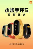 Xiaomi опубликовала фото Mi Band 5 за несколько дней до презентации
