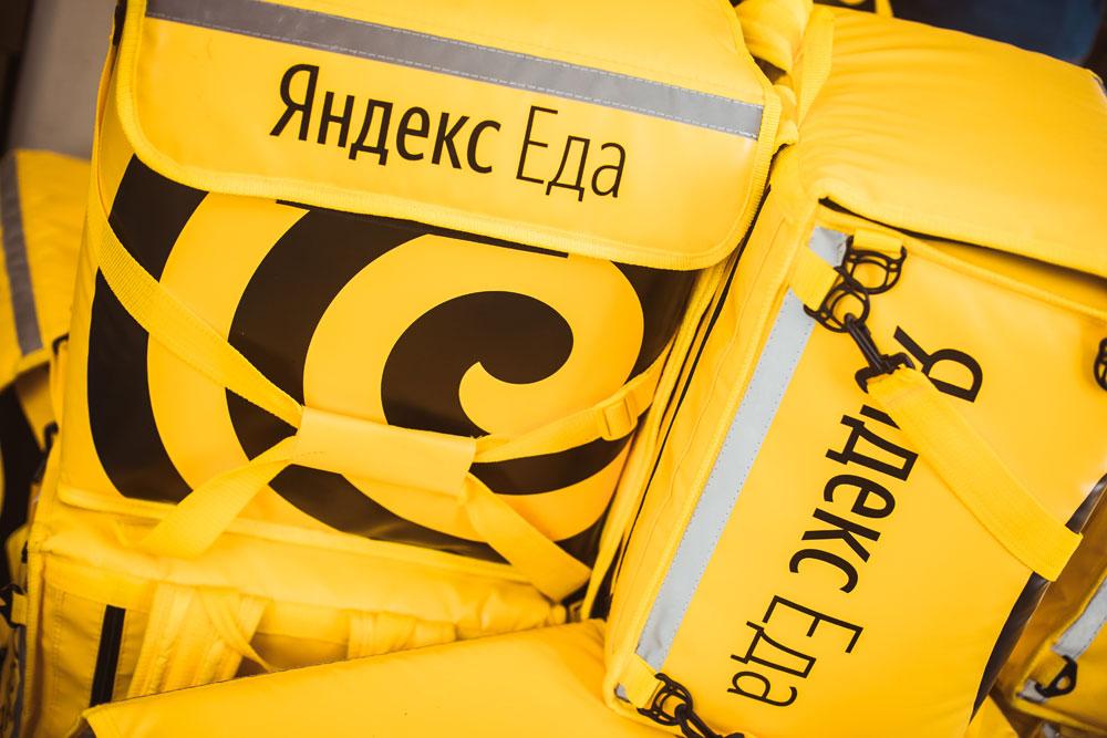 Кто-то взломал учетную запись Яндекс.Еды, а Сбербанк за это лишил меня карты