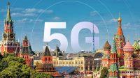 Запуск сетей 5G в России хотят перенести до 2024 года