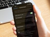 Как включить запрос точки доступа на iPhone для членов семьи