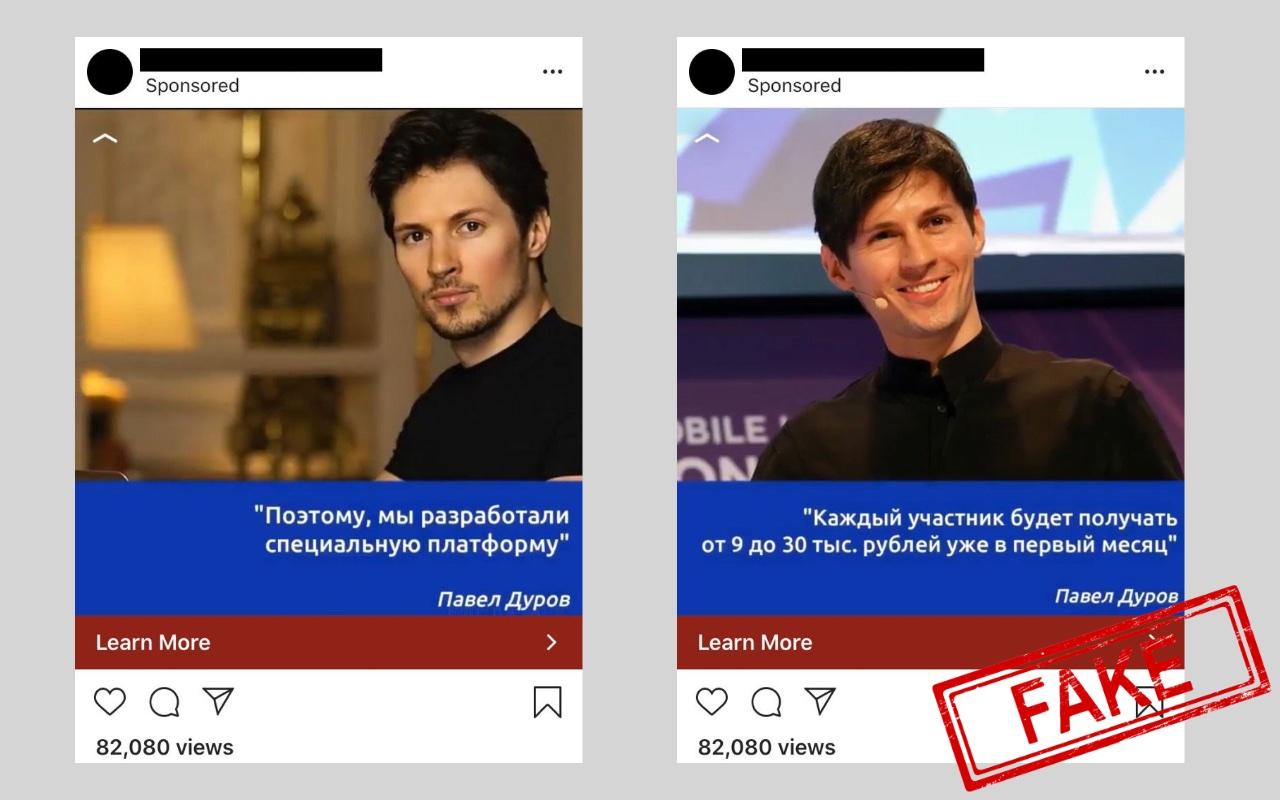 Павел Дуров обвинил Facebook и Instagram в рекламе мошенников, использующих его имя