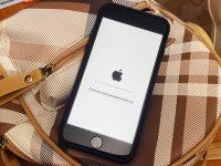 Не советую обновлять iPhone на iOS 14 с iOS 13.5