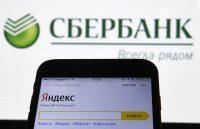 Сбербанк выкупил Яндекс.Деньги, а Яндекс вернул Маркет