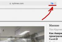Как включить самую крутую фишку Safari в macOS Big Sur 11