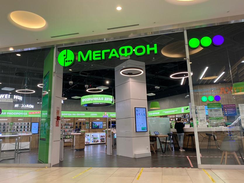 Я подключил eSIM МегаФона в России. Как это сделать, впечатления