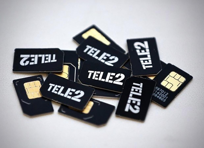 ФАС проверит Tele2 из-за повышения тарифов на связь во время пандемии
