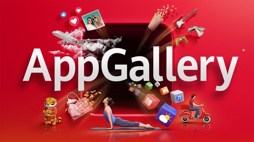 Huawei предложила разработчикам не платить комиссию в App Gallery за первый год публикации