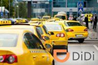 Китайское такси DiDi объявило официальный набор водителей в Казани. Комиссия всего 5%