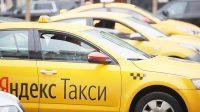 Водители Яндекс.Такси теперь видят рейтинг пассажиров