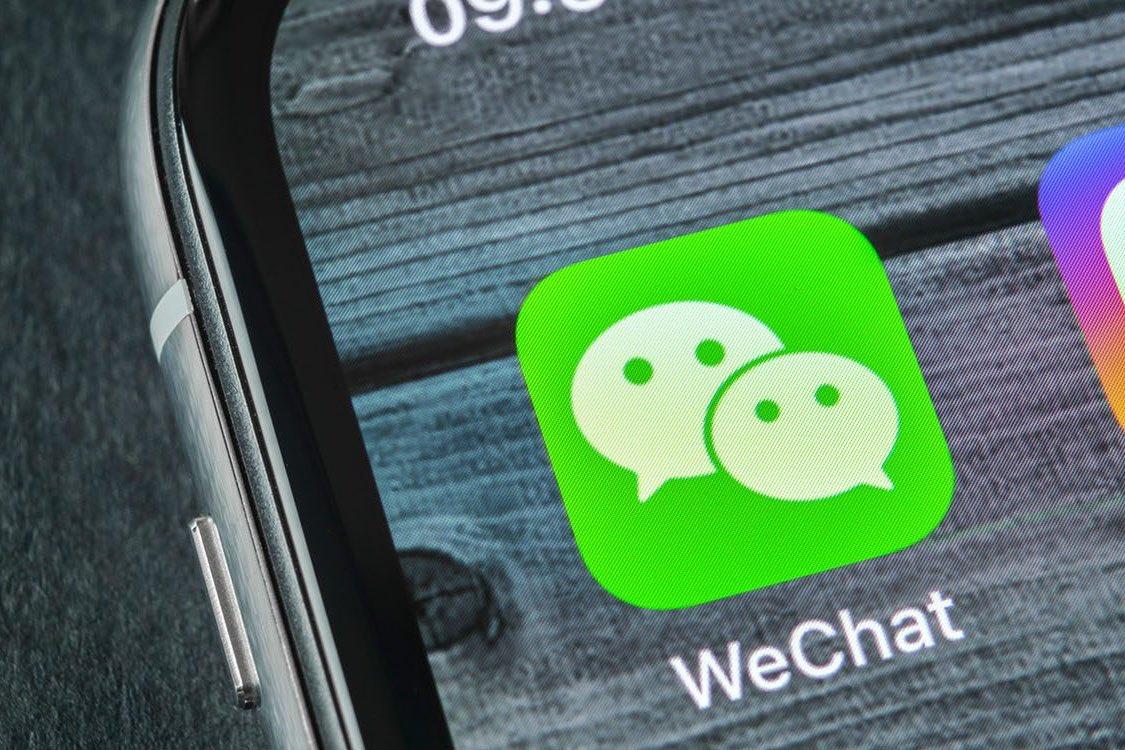 95% китайцев откажутся от iPhone, если WeChat удалят из App Store