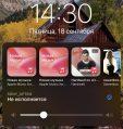 В iOS 14.2 изменился виджет плеера на экране блокировки. Можно выбирать плейлисты