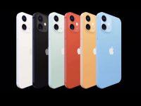 Таким может быть 5,4-дюймовый iPhone 12