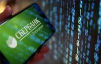 Сбербанк готовит подписку Сберпрайм со скидками и бонусами в своих сервисах