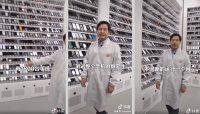 Глава Xiaomi показал лабораторию Xiaomi Lab, где, например, одновременно тестируют 1800 смартфонов