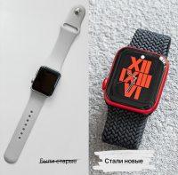 Как поменять старые Apple Watch на самые новые прямо сейчас
