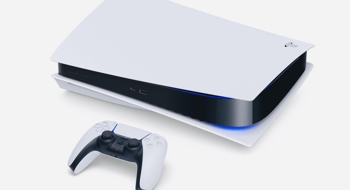 Sony приглашает на презентацию 16 сентября. Ждём цену и дату релиза PlayStation 5