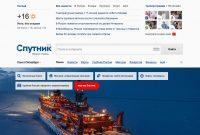 Российский поисковик Спутник не взлетел и закрылся