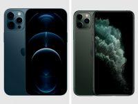 Чем iPhone 12 Pro Max отличается от iPhone 11 Pro Max. Стоит ли обновляться