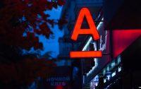 У Альфа-Банка крупный сбой. Не работают банкоматы и сервисы