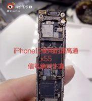 В iPhone 12 установили модемы Qualcomm вместо Intel