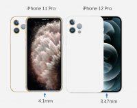 Нижняя рамка iPhone 12 Pro оказалась немного меньше, чем в iPhone 11 Pro