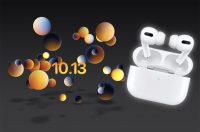 Угадайте, когда Apple представит iPhone 12. Дарим AirPods Pro!