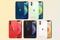 Вот рендеры всех цветов iPhone 12. Есть тёмно-синий