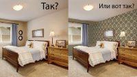 Виртуальная примерочная обоев от Петровича. Можно менять облик квартиры прямо с помощью смартфона!