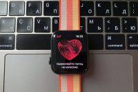 Как включить и использовать ЭКГ на Apple Watch