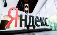 Яндекс анонсировала ежегодную презентацию YaC 2020