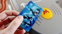 Карта Тройка скоро начнёт работать в iPhone через Apple Pay