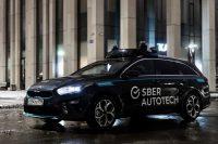 Сбер запустил свои первые беспилотные автомобили в Москве