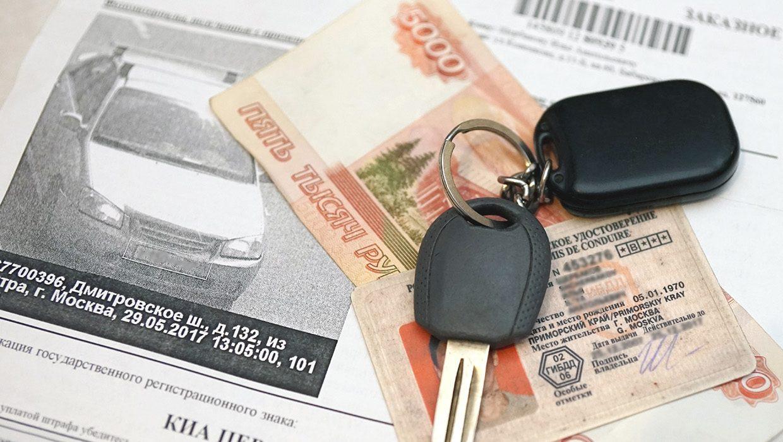 Где посмотреть все штрафы на себя или на любой автомобиль. Чтобы не увеличили за неуплату