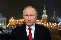 Где смотреть поздравление Президента с Новым годом онлайн