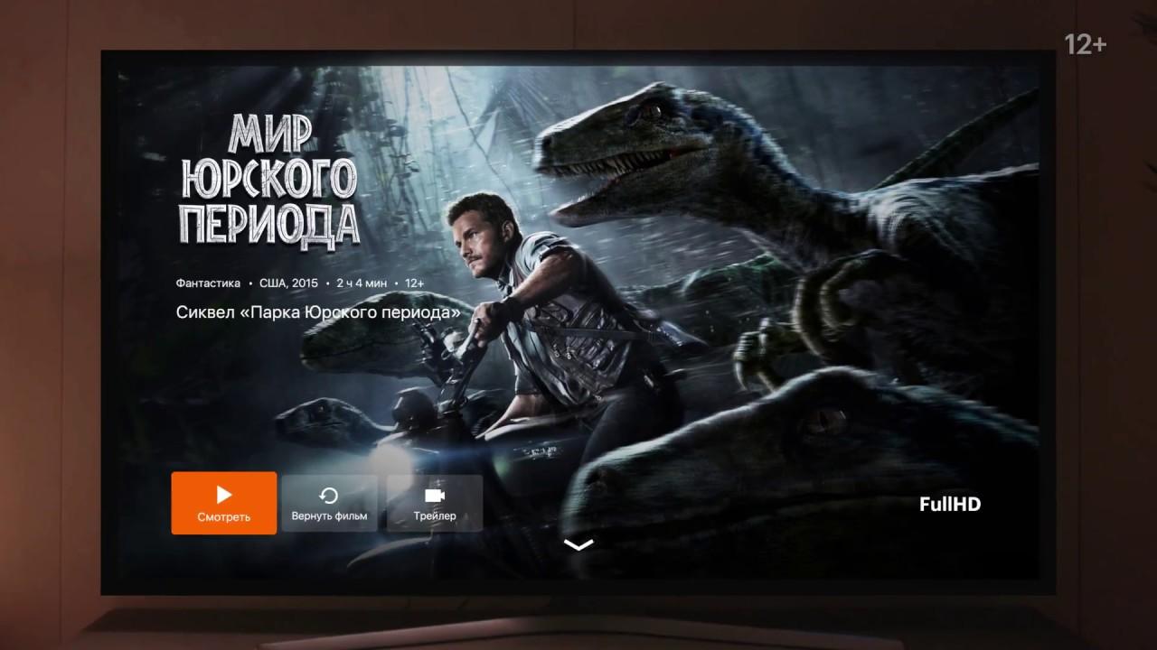 Власти одобрили 10 видеосервисов, которые предустановят на смарт-телевизоры в России