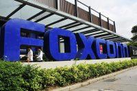Foxconn построит завод во Вьетнаме для производства iPad и MacBook