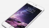 Вышла iOS 12.5.1 для старых устройств. Что нового