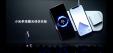Xiaomi представила беспроводную мультизарядку в стиле AirPower за $90