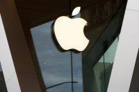 Apple заплатит более $300 млн за нарушение патента на DRM