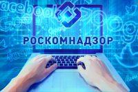 Роскомнадзор передумал требовать паспорт при регистрации в соцсетях и мессенджерах