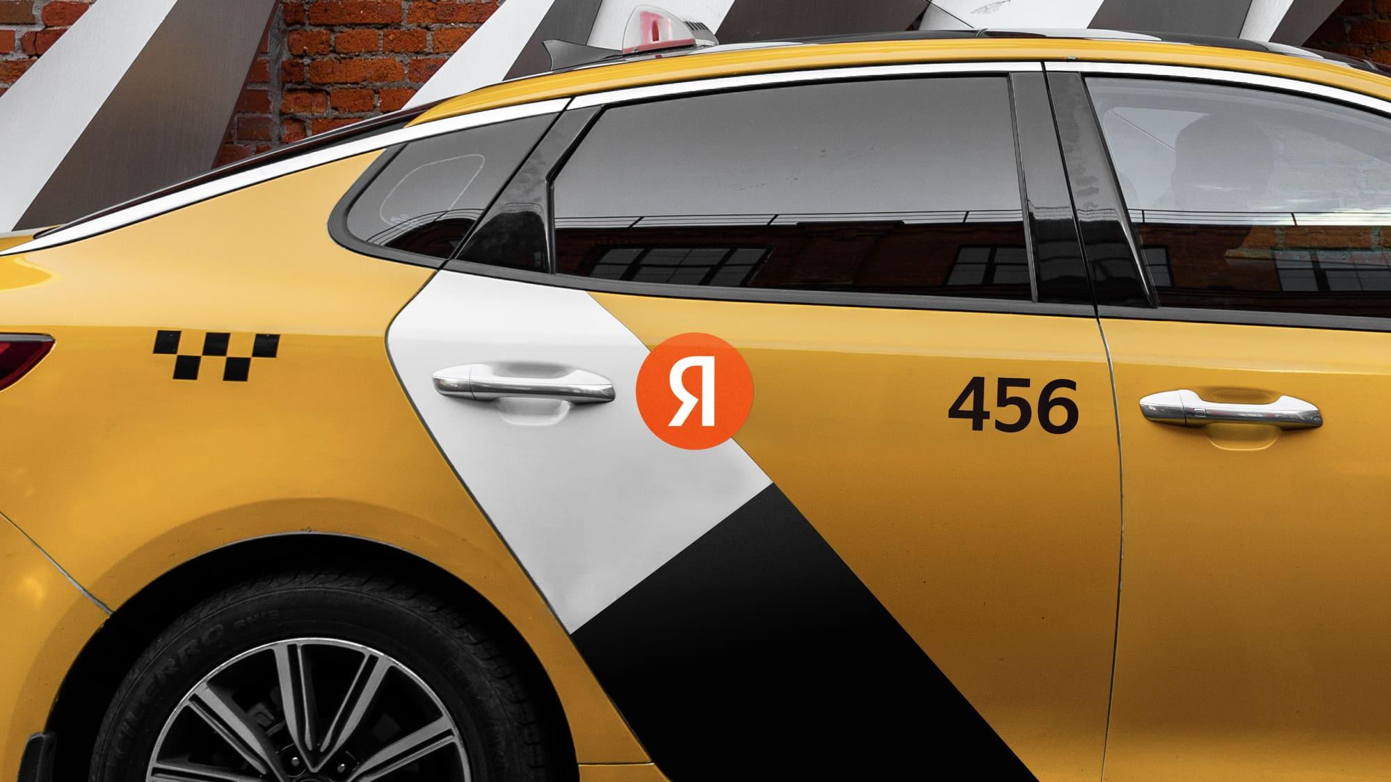 Яндекс представил новый логотип