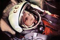 12 космических побед СССР и России. С Днём космонавтики!